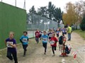 Cross de Saintes (45)